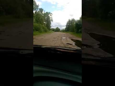 Дорога Брянская обл. Сураж-Далисичи