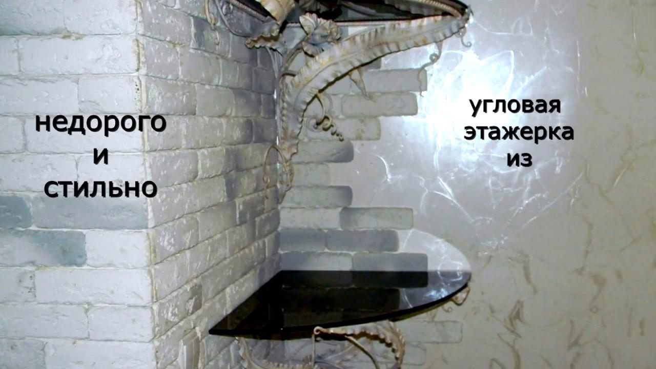 Широкий выбор настенных зеркал в рамах в интернет-магазине matraskoff. Com. Ua. Зеркала на стену в прихожую по низким ценам. ☎ +7 978 216 00 63.
