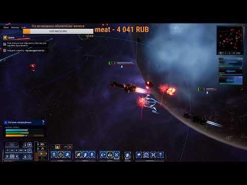 Battlefleet Gothic Armada 2 - Смотрим кампанию за Хаос