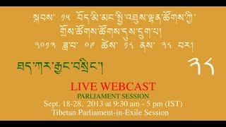 Day8Part2: Live webcast of The 6th session of the 15th TPiE Live Proceeding from 18-28 Sept. 2013