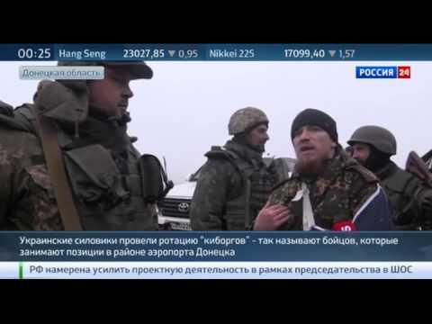 В Донецке провели