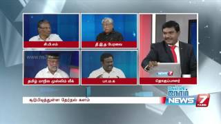 10 dissident MLAs resign from TN assembly | Kelvi Neram