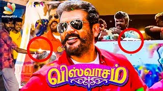 Ajith's Crazy Fans Celebrate Viswasam Motion Teaser | Tamil Movie Trailer Reaction