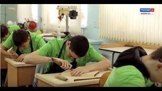 Телекласс для Вас – Инклюзивное профессиональное образование