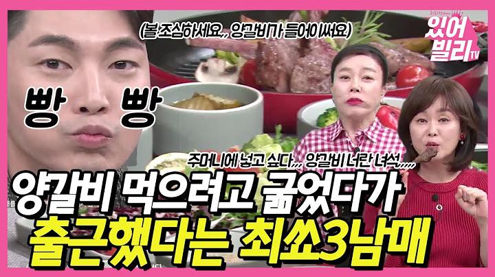 [추천하러 왔SHOW] 양갈비 먹는다고 전 날부터 굶었다고? 고메 양갈비가 그렇게 맛있어?👀