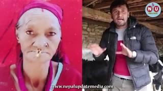 गुल्मी गोरु फलोअप: श्रीमान मिडियामा त्यो दिन म मासु लिन गाउँ गएको थिए एक्कासि फोन आयो...Gulmi