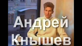 Смотреть Андрей Кнышев. Юбилейный творческий вечер онлайн
