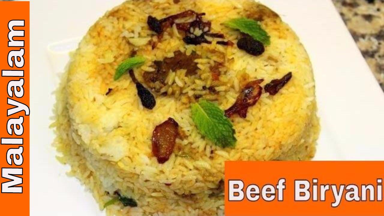 Biryani Recipe - How to make Degi Beef Biryani by Chef ...