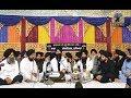 Tuhai Hai Waho Teri Rajaaye - Bhai Gagandeep Singh (Sri Ganga Nagar Wale) | Gurbani Shabad Kirtan
