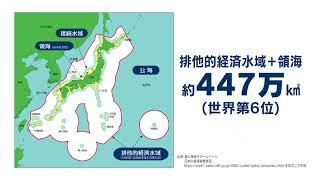 まだ知らない日本の魅力 南鳥島 【短縮版】
