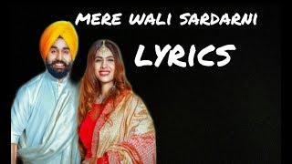 Mere wali sardarni lyrics | jugraj sandhu | latest punjabi song