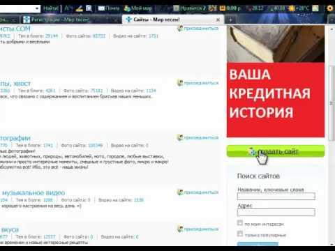 Социальная сеть Мир тесен.mp4