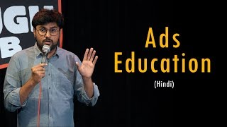 Ads Education | Stand-Up Comedy by Chirayu Mistry