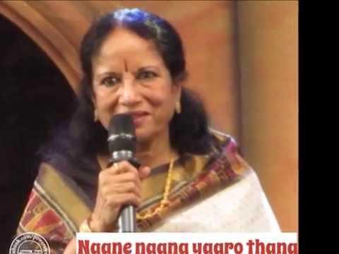 Naane naana yaaro thaana flute cover by Sujatha