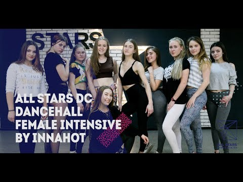 Shake Your Bam Bam - RDX.Dancehall Female Intensive By InnaHot All Stars Dance Centre 2017