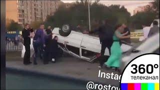 Свадьба в Ростове-на-Дону омрачилась серьезной аварией