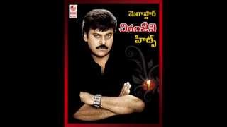 Chiranjeevi Old Songs | Love Me My Hero | Telugu Hit Songs