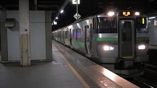 JR北海道函館本線733系(B-103編成) 普通千歳行 桑園駅発車