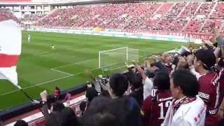 2015.4/25 鹿島アントラーズvsヴィッセル神戸(カシマ) 神戸ゴール裏 チ...