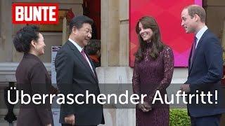 Neuer Auftritt mit kleinen Überraschungen - Herzogin Kate  - BUNTE TV