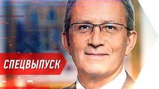 Интервью с Борисом Тимонькиным, Укрсоцбанк - Андрей Онистрат | Бегущий Банкир -  мотивация