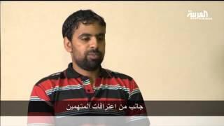 بحريني يعترف: تدربت في الحرس الثوري وهربت المتفجرات