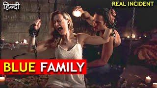 Blue Family (2014) Full Movie Explained in Hindi #horrorland