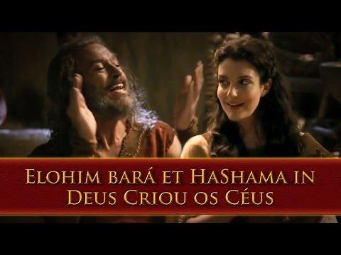 Anrão e Miriã - Deus Criou Os Ceus - Elohim Bará et HaShama Im - OsDezMandamentos - REMIX A.C