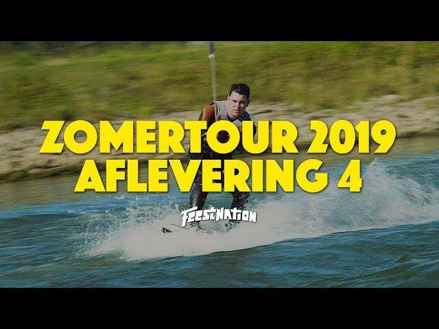 Zomertour 2019 Aflevering #4 - S02E04 | FEESTNATION