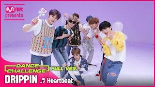 [엠카 댄스 챌린지 풀버전] DRIPPIN(드리핀) - Heartbeat (하트비트) ♬
