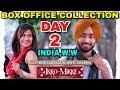 Ikko Mikke movie Box office collection day 2,Punjab,W.W, Satinder Sartaj,