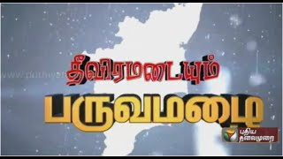 Massive cyclone likely to hit Tamil Nadu by today evening , state on high alert Spl hot tamil video news 08-11-2015