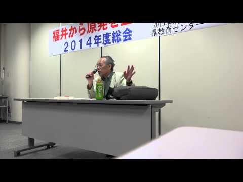 佐高信氏「安倍晋三は拉致問題を食い物にして首相になり無責任なことやってる。解決したいなら平壌に乗り込め、そして帰ってくるな!」@新潟県知事選・街頭演説