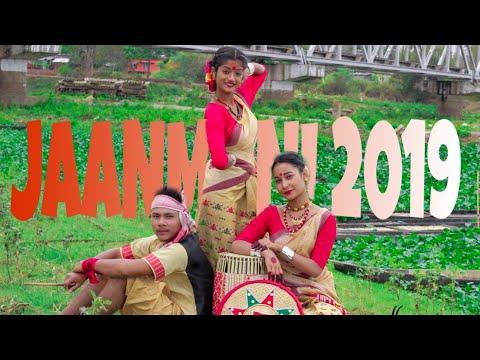 জানমনি 2019 || ASSAMESE BIHU SONG 2019 || BOHAG BIHU SONG