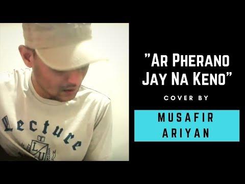 Ar Pherano Jay Na Keno (Cover) || Musafir Ariyan