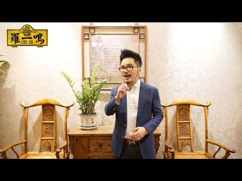 Feng Shui Tips Episode 18 Are Indoor Plants Allowed In Feng Shui Youtube