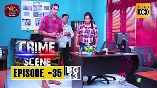 Crime Scene - ක්රයිම් සීන් | Episode -35 | 2018-12-24 | Rupavahini TeleDrama Thumbnail
