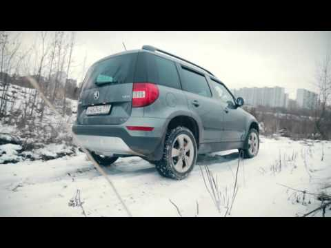 Обзор ŠKODA Yeti 4x4 с Антоном Воротниковым / ŠKODA Yeti4x4 testreview by Anton Vorotnikov