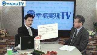 浜岡原発のある地元で活動を続けている、中野雄太 静岡県幹事長に出演し...