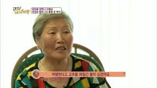 금쪽같은 내 새끼랑 - 양정원, 양한나 자매와 여장부 할머니의 홍콩 효 투어_#003 thumbnail