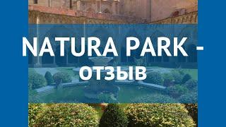 NATURA PARK 4* Испания Коста Дорада отзывы – отель НАТУРА ПАРК 4* Коста Дорада отзывы видео