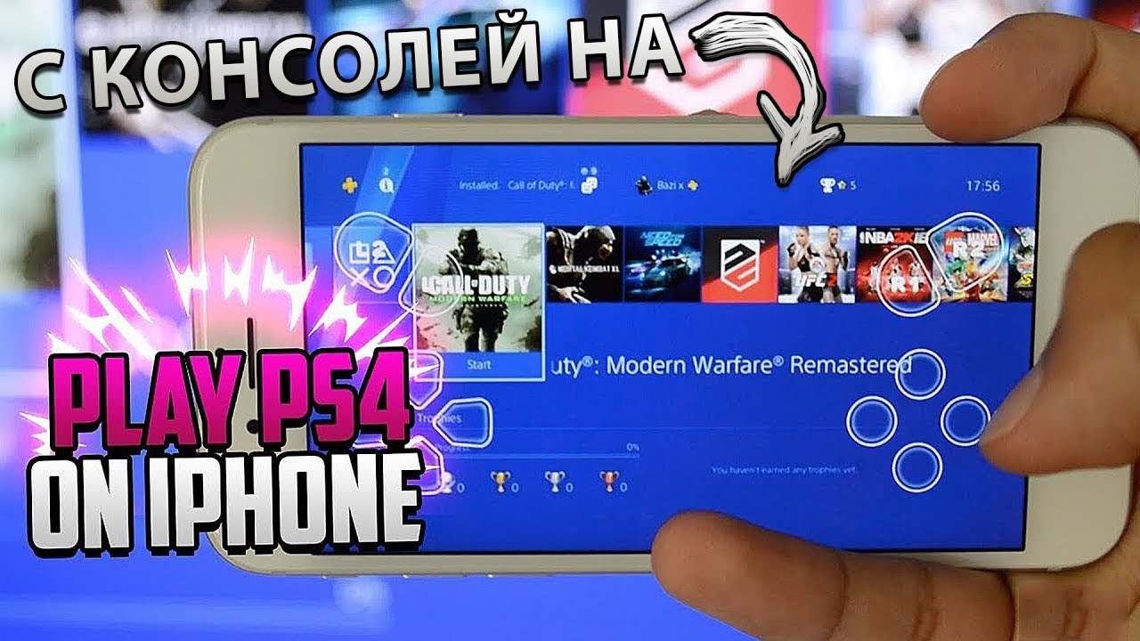 Порт iPhone приложение для Android Oh! Android