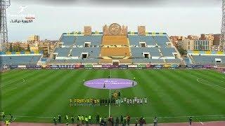 ملخص مباراة الإسماعيلي vs الزمالك   3 - 1 الجولة الـ 30 الدوري المصري 2017 - 2018