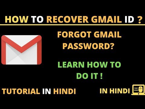 Coc Account Free Gmail With Password 2020