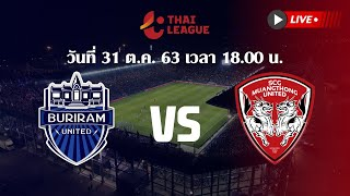 !Live TTL BURIRAM UNITED VS SCG MUANGTHONG UNITED