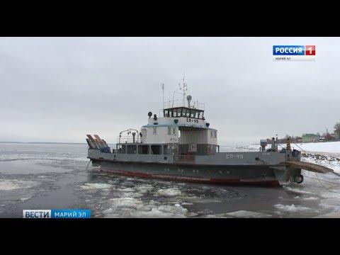 С 1 декабря на Волге изменилось расписание паромной переправы «Козьмодемьянск - Коротни»