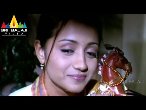 Nuvvostanante Nenoddantana Movie Siddhartha and Trisha Love Scene | Siddharth | Sri Balaji Video