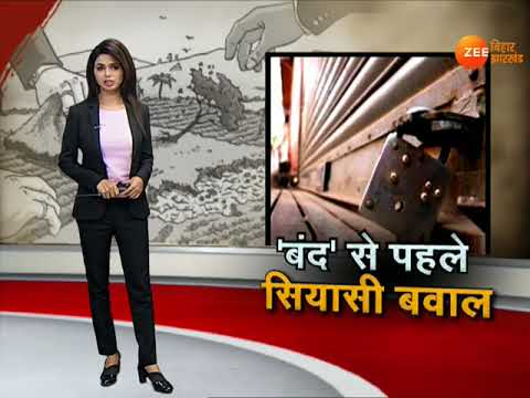 Khabar Jharkhand :   important news of Jharkhand ( 03 JULY)