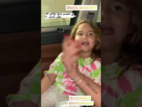 """ابنة معتصم النهار تقلد نادين نجيم في """"صالون زهرة"""""""