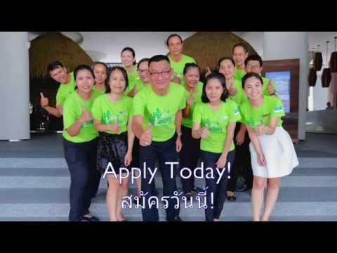 Receiving Officer - Centra Maris Resort - Jomtien